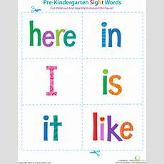 Prekindergarten Sight Words Here To Like  Worksheet Educationcom