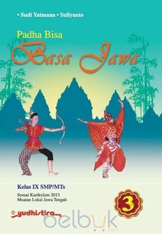 Get Jawaban Paket Bahasa Jawa Kelas 7 Kurikulum 2013  Pics