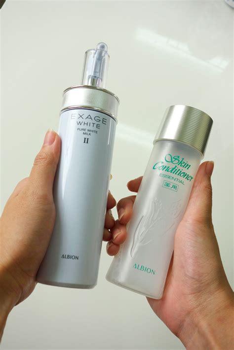 アルビオン 化粧 水
