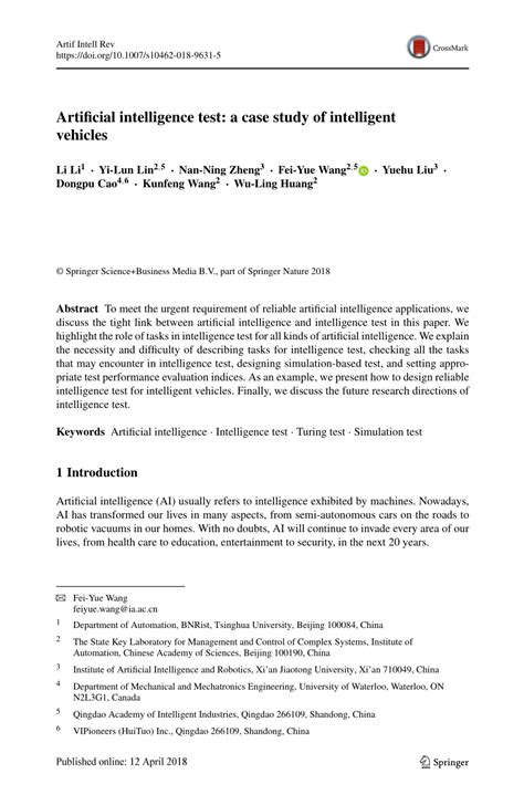 (PDF) Artificial intelligence test: a case study of