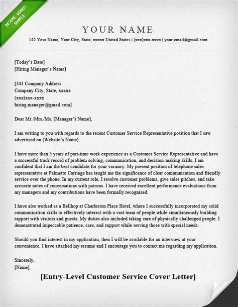 customer service cover letter whitneyport daily