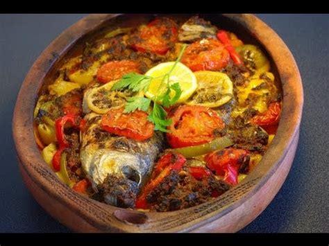 recette marocaine de poisson au four moroccan baked fish