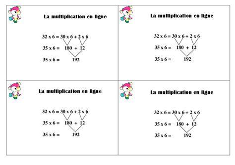 multiplication en ligne ce1 le 231 on pass education
