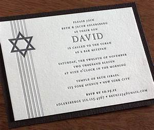 Bar mitzvah invitation wording template best template for Bar mitzvah invitations wording