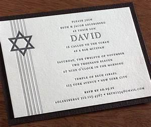 Bar mitzvah invitation wording template best template for Bar mitzvah invitations wording