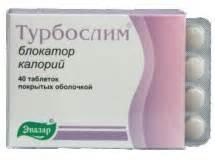 Препараты компании эвалар для печени