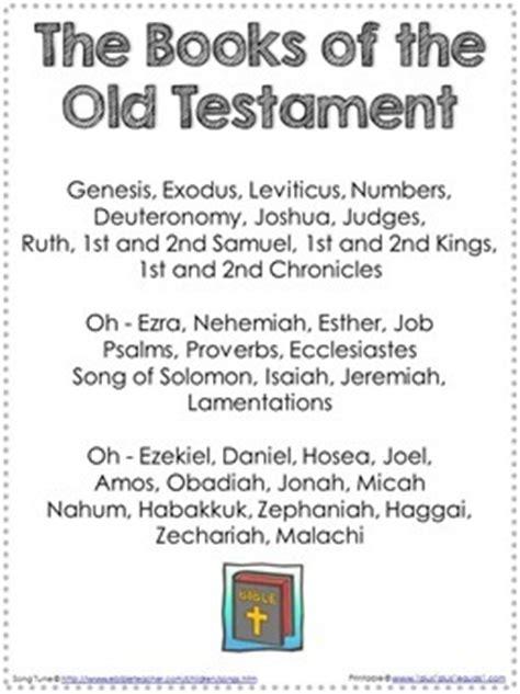 books   bible song printables