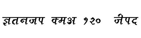 Kruti tamil 120 baixar de font free
