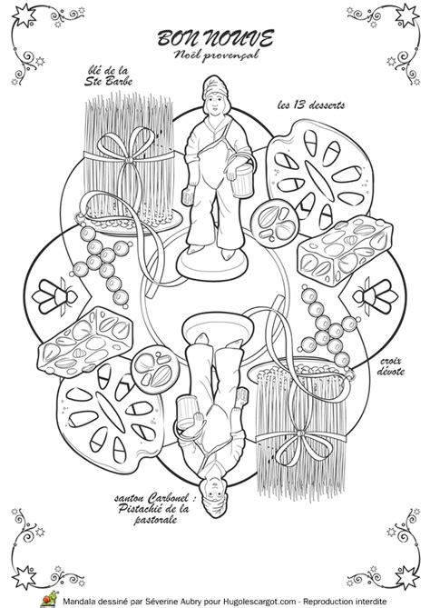 coloriage dessin mandala de no 235 l proven 231 al avec les 13 desserts et les santons pays