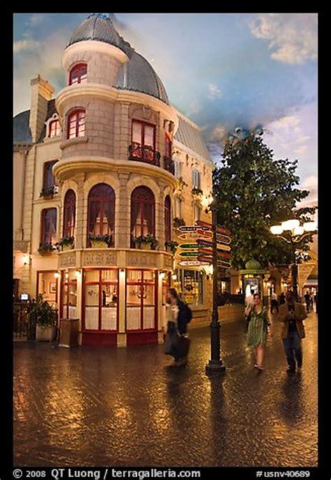 picturephoto cobblestone  street  paris casino