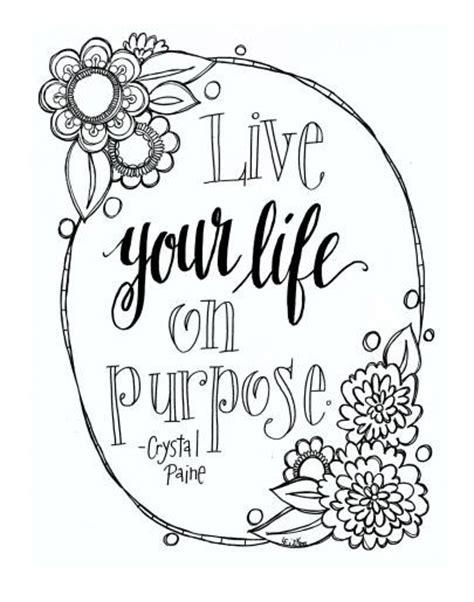 life  purpose  printable adult coloring