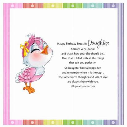 Daughter Birthday Happy Card Cards Special Very