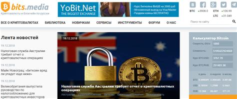 While there are over 70 bitcoin atm's in russia, the fee's on many are quite high. TOP-5 Russian Bitcoin and Cryptocurrency Sites - Cryptalker