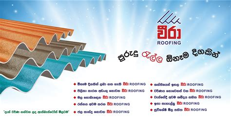 roof  roofing solution  sri lanka