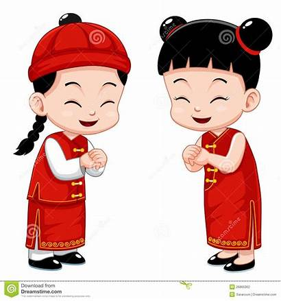Chinese Clipart Vector Cartoon Boy Happy Oriental