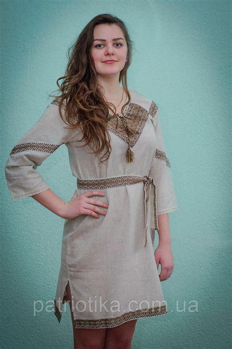 Женские платья купить в интернетмагазине