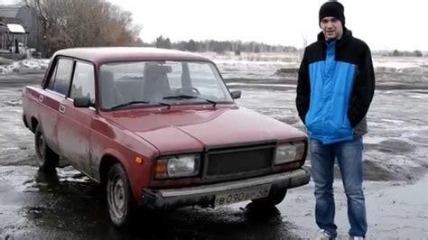 lada riva or lada 2107 english-mini-testdrive RUSSIAN CAR ...