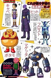 Character Design Creator Kanzenshuu Translations V Jump March 2016 Akira