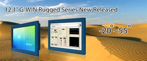 "12.1"" G-win Rugged Series New Released"
