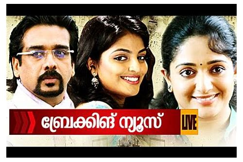 malayalam film breaking news video song download