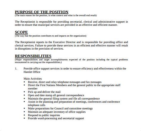 sample receptionist resume    documents