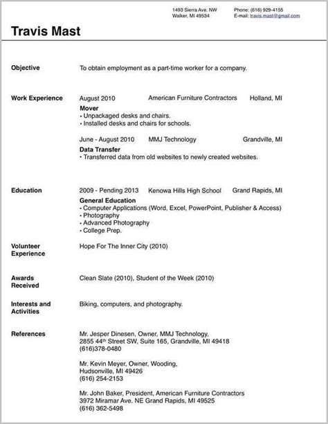 Resume Templates Microsoft Word 2007 by Acting Resume Templates For Microsoft Word Template