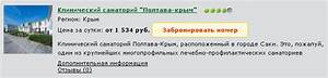 Санатории татарстана лечение артроза