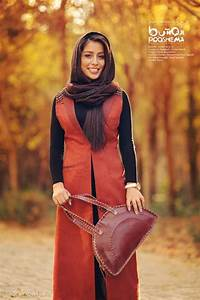 33 best images about Iranian Women Style | Iran Girls ...
