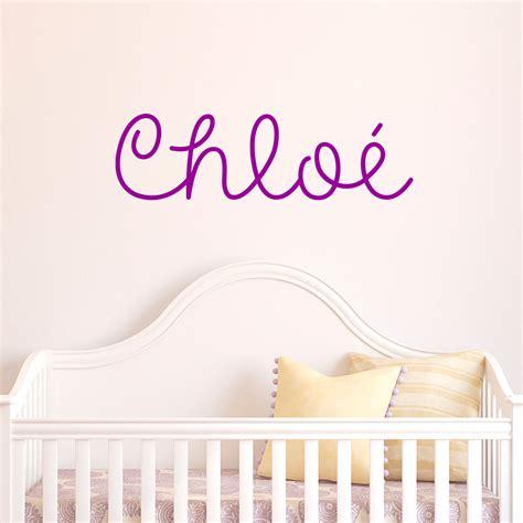 stickers chambre bébé personnalisé sticker prénom personnalisé enfants splendide stickers