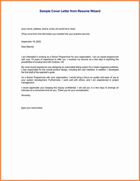 Best Cover Letter For Customer Service by 25 Customer Service Cover Letter Sles Cover Letter