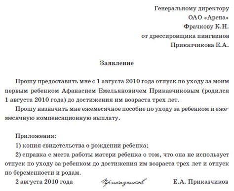Как подать заявление по выдворению из россии