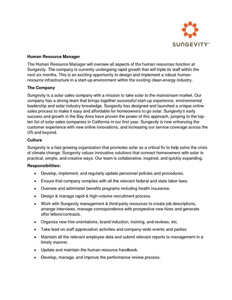 human resources cover letter human resources cover