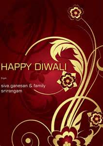 50 beautiful diwali greeting cards and happy diwali wishes part 2