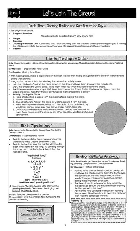 an example of our preschool curriculum kit 648 | sample1