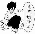 Sad Aesthetic Anime Boy Clipart Sticker Drawings