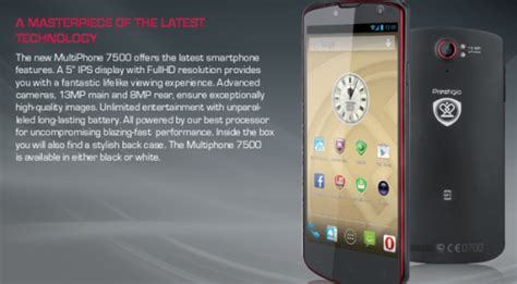 prestigio lance le multiphone 7500 top for phone