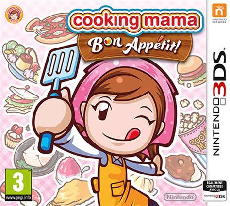 jeux de cuisine cooking cooking bon appé nintendo 3ds jeux nintendo
