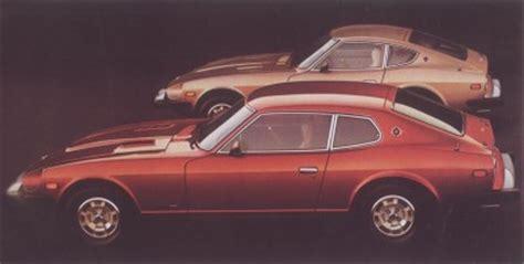1987 Datsun 280z by Datsun 260z And 280z Howstuffworks