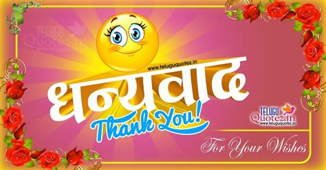 hindi shayari quotes  birthday wishes teluguquotezin telugu quotestamil quotes