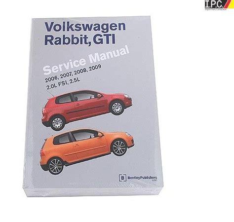 service manuals schematics 2009 volkswagen gti interior lighting vw gti rabbit 2006 2009 bentley repair manual i p c vw parts vw bug parts and vw bus parts