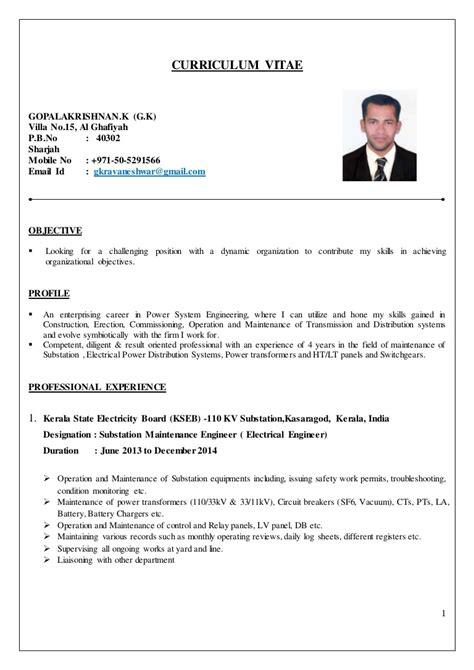 kerala electrical engineer resume pdf resume format