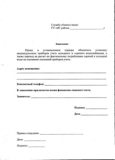 Иск о Взыскании Неустойки по Алиментам образец