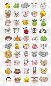 Cute Little Animal Drawings