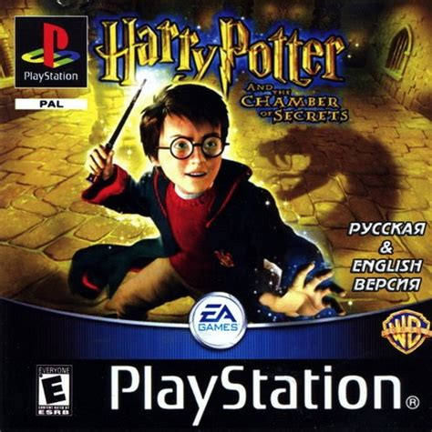 Harry Potter And The Chamber Of Secrets (ps1 Full Rus