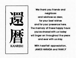Birthday Invitation Design Aiea Copy Yakudoshi Kanreki Sample Invitation Banners