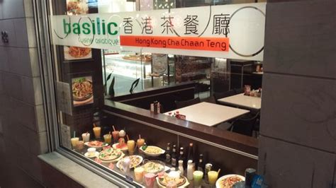 basilic cuisine basilic cuisine montreal chinatown restaurant