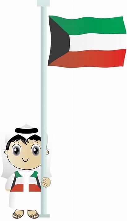 Kuwait National Clipart Khalid Ali Pluspng Clipground