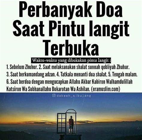 quotes muslimah bijak kata kata mutiara