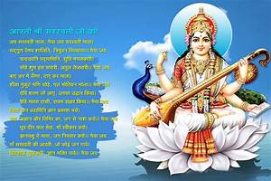 Image Gallery Saraswati Wallpaper