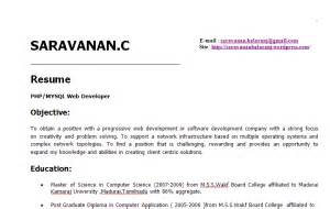 resume for 2 years experience in php two years experience resume sle saravanan